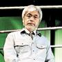 須川 修身 教授