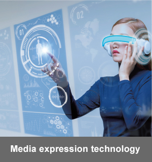 Media expression technology