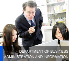 DEPARTMENT OF BUSINESS ADMINISTRATION AND INFORMATION
