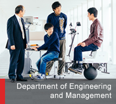 Department of Engineering and Management