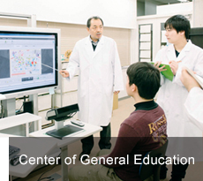 Center of General Education