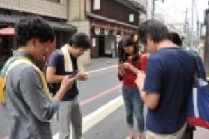 100ninmap project
