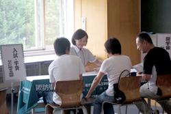 オープンキャンパス2011写真9