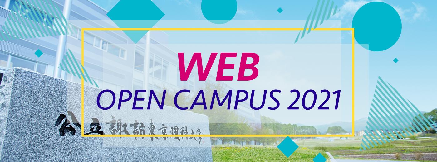 WEB OPEN CAMPUS 2021