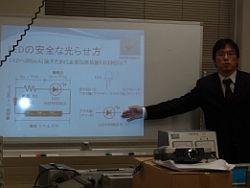 最後に田邉先生の丁寧な説明がありました
