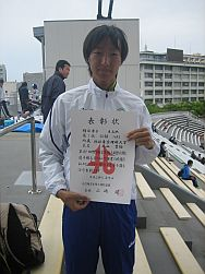 優勝して日本インカレに出場する丸山