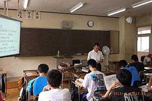諏訪二葉高校出前授業3