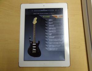 iPhoneやiPadで自分好みのエレキギターを チョイスし購入できるアプリを製作