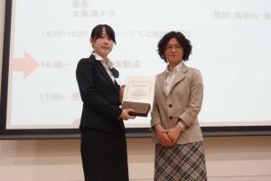 その結果,論文内容と発表が認められ Best Student Demonstration Awardを受賞