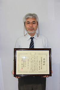 感謝状と須川教授