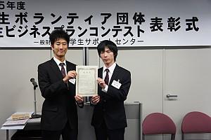 好村君(経営情報学科4年)(左)と伊藤君(経営情報学科3年)(右)