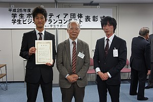 増田選考委員長(法政大学総長、理事長)を囲んで、記念撮影