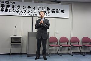 経済産業省奈須野参事官の激励挨拶