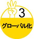 evo3-button
