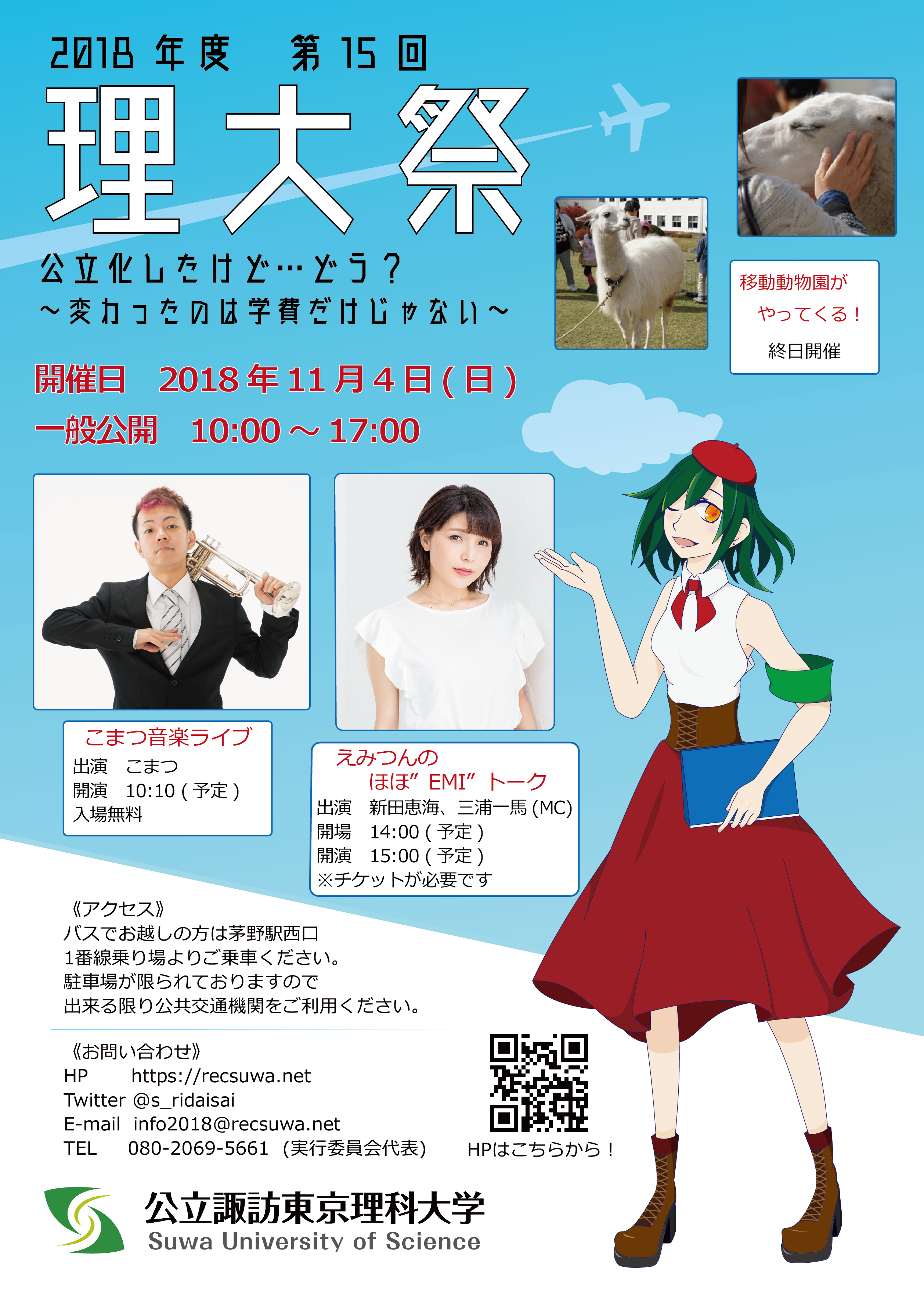 https   www.sus.ac.jp  always 1.0 https   www.sus.ac.jp topics library ... 472737be4bc48